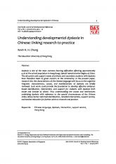 2. Understanding developmental dyslexia in Chinese: linking research to practice.